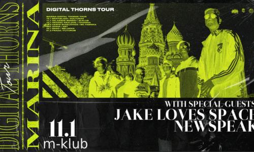 Digital Thorns Tour